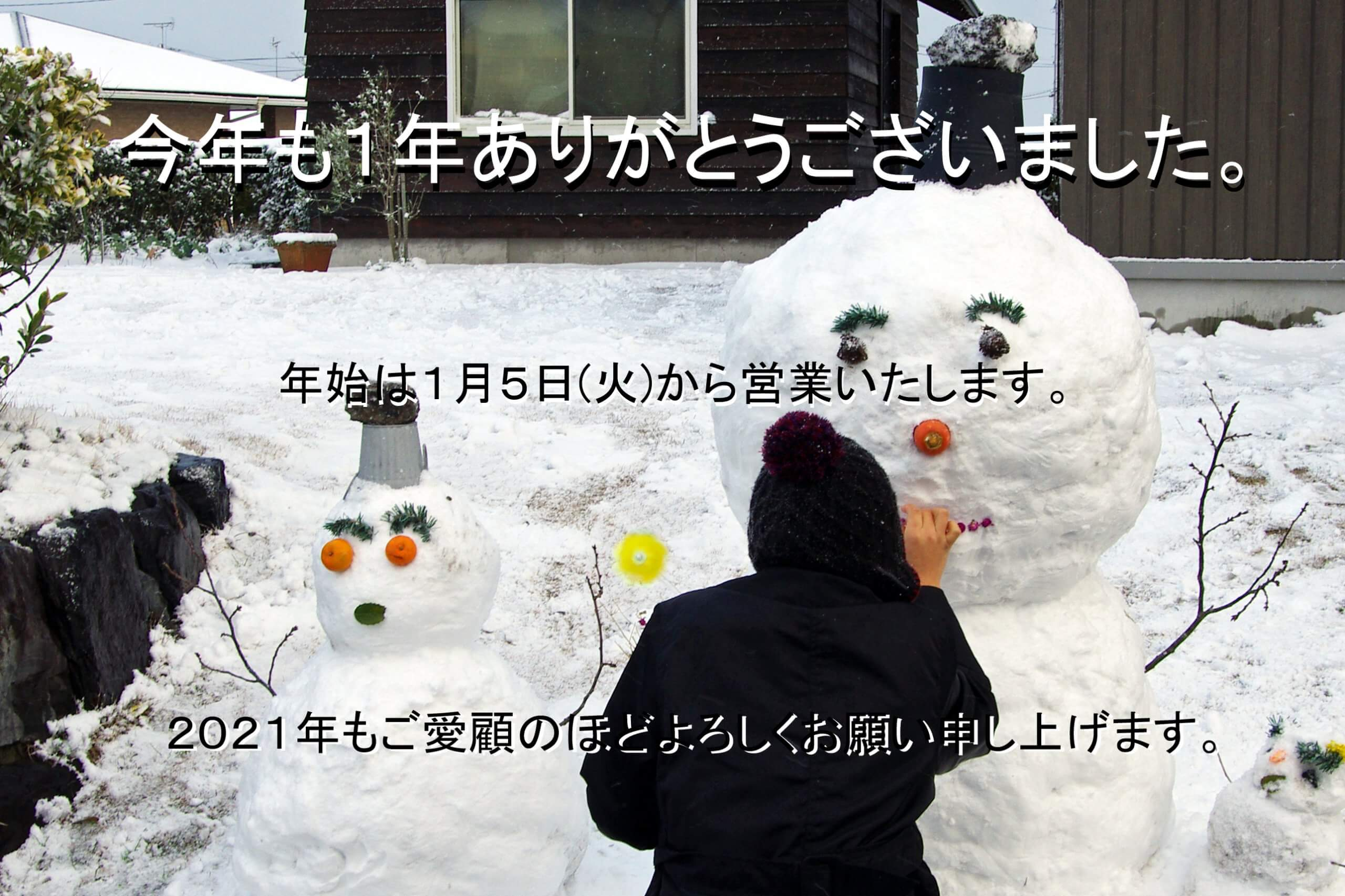 鹿屋/志布志/大隅/木の家/工務店/新越建設/しんこしけんせつ